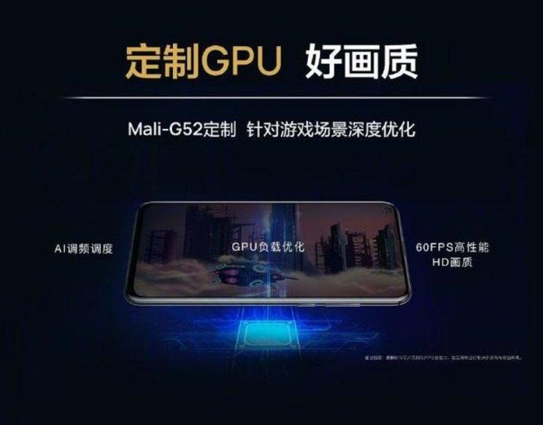 Kirin 810 vs Kirin 710 vs Kirin 980 Comparison - Kirin 810 GPU
