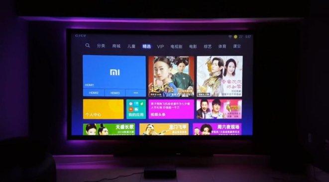 Wemax One Pro Vs Xiaomi Mi Laser Projector - MIUI TV