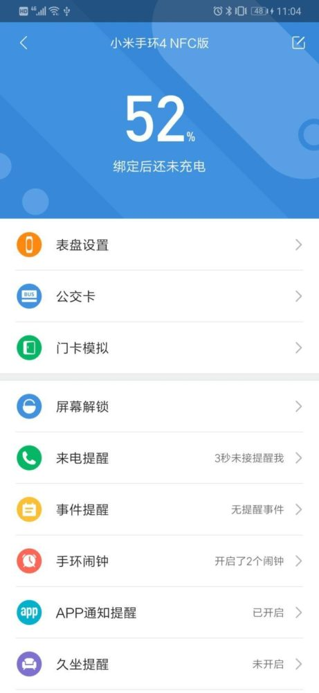 Xiaomi Mi Band 4 Review Battery Life Test End