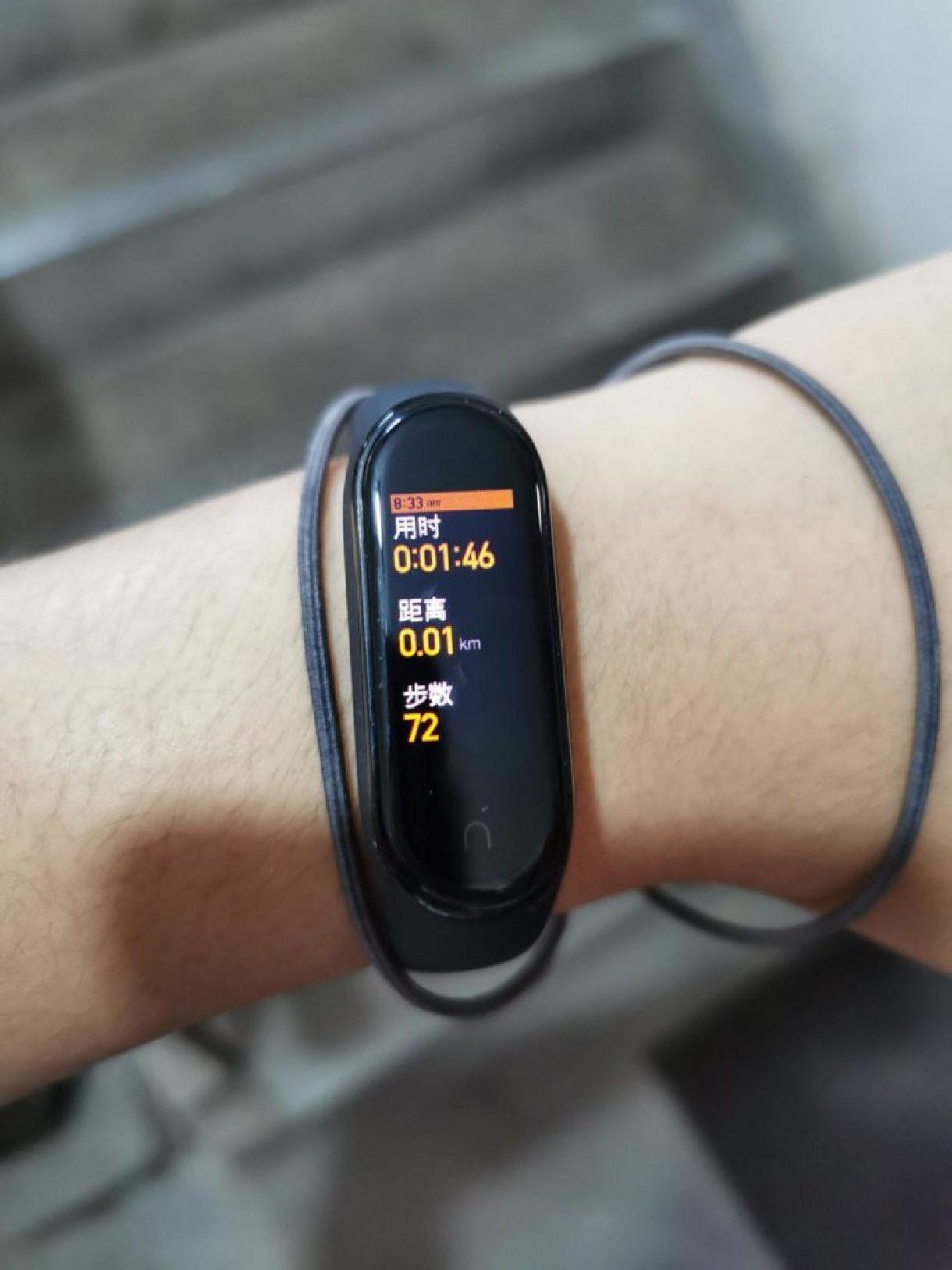 Xiaomi Mi Band 4 Review Sports Mode Screen