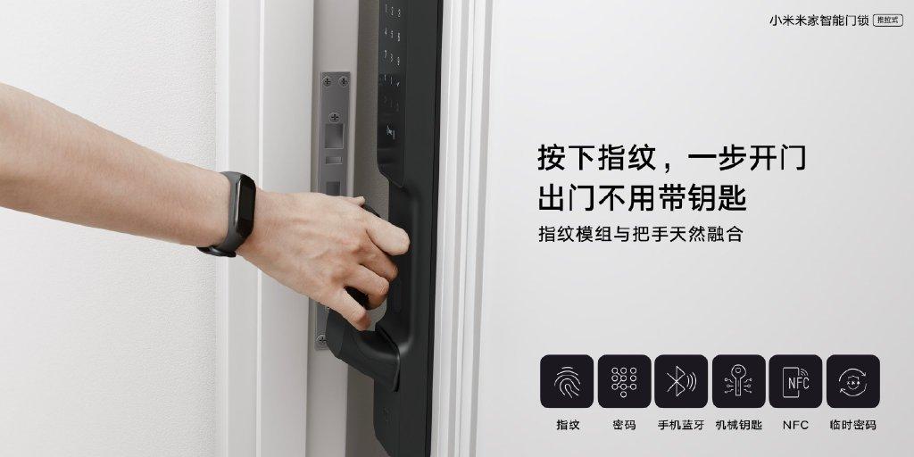 Xiaomi Mijia Smart Door Lock Push-Pull Type 1