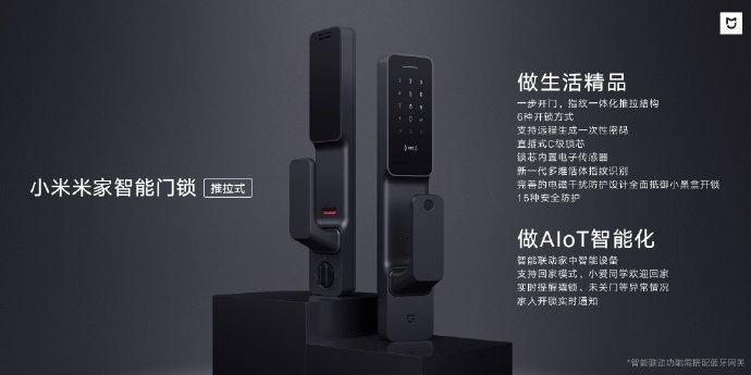 Xiaomi Mijia Smart Door Lock Push-Pull Type 2