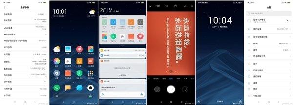 MIUI Android Q Beta MI 9 Screenshot