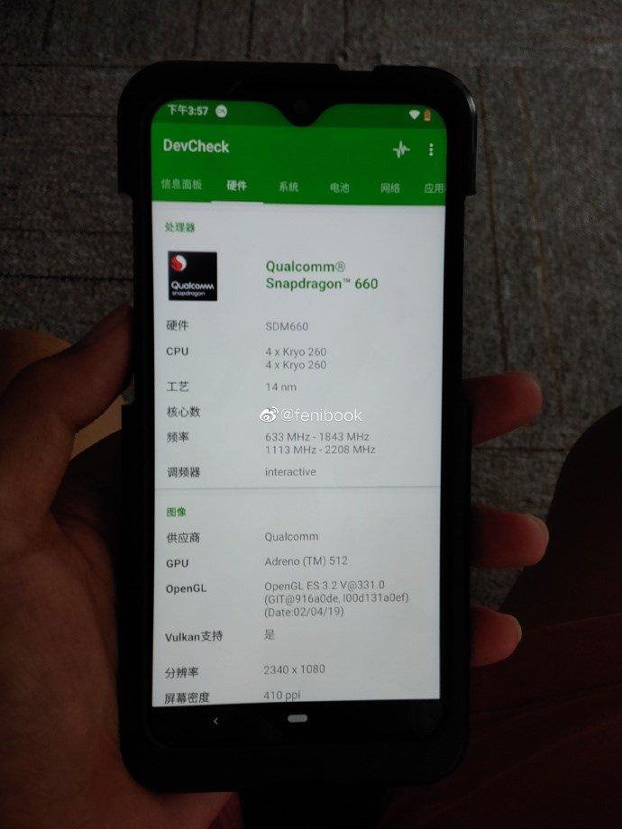 New Nokia Oreo phone leaked SD 660