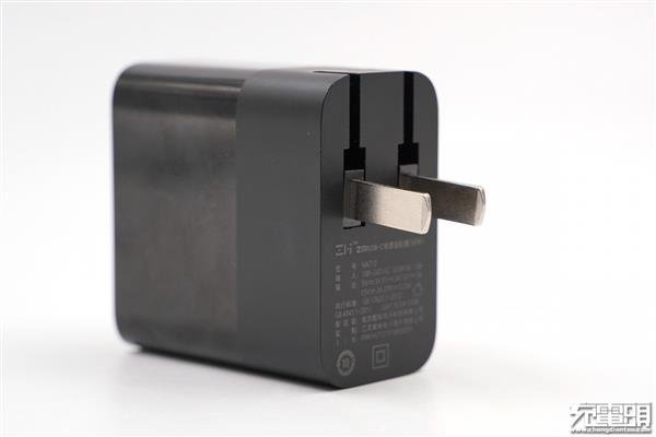 Foldable pin of ZMi