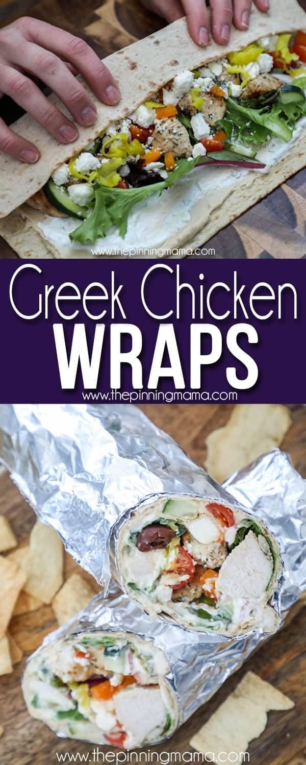 LOADED Greek Chicken Wraps- Roll it up, wrap it in foil, and enjoy!
