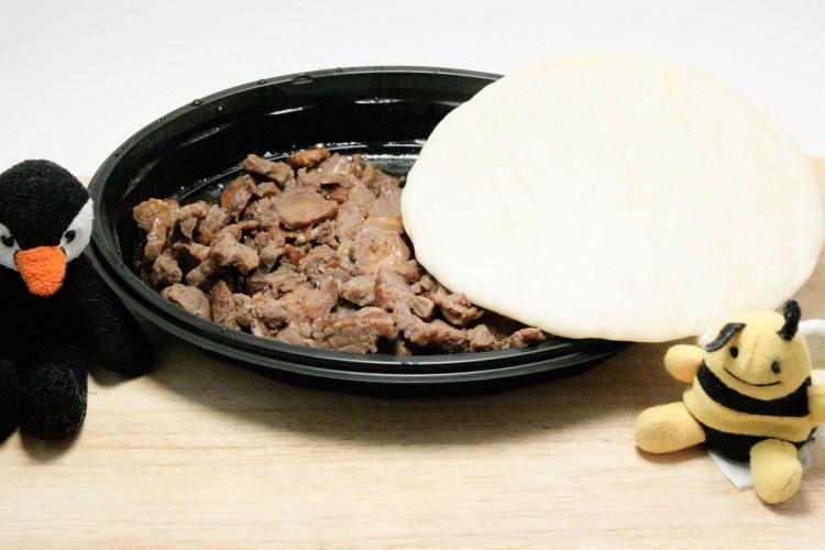 Taco Bell Shawarma Gordita