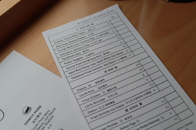 order form Bao Lexington St Soho