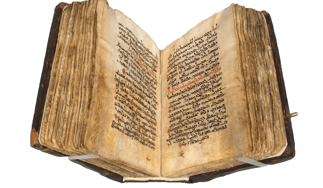 Like Books? Thank a Christian: How the Codex Supports the Canon