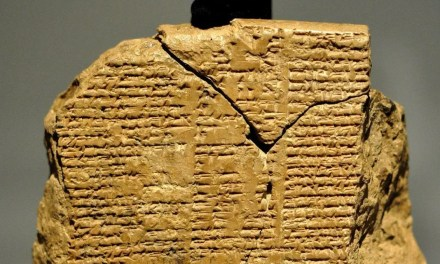 Biblical Archaeology with Professor Ted Wright