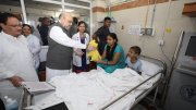 Amit Shah in AIIMS