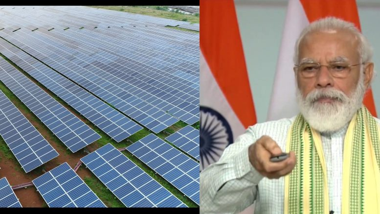 Solar energy will be a medium of energy needs of the 21st century, PM dedicated Rewa Ultra Mega Solar Power project to the Nation
