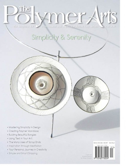 Cover 16P3 med padding
