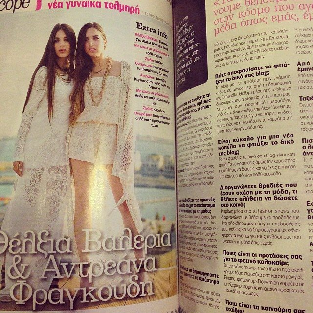 The Ponytails in Cosmopolitan magazine July issue