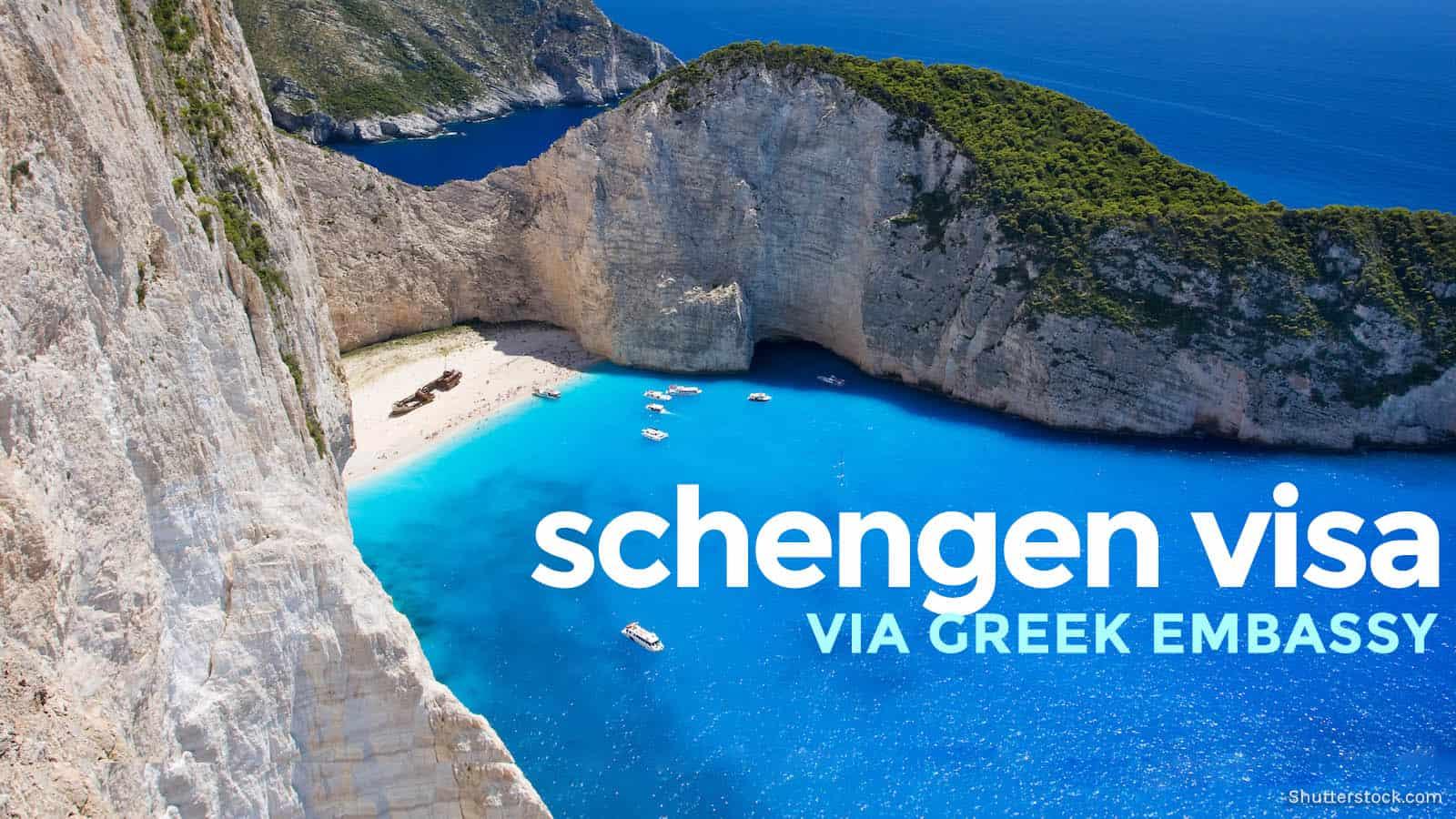 schengen visa via greek