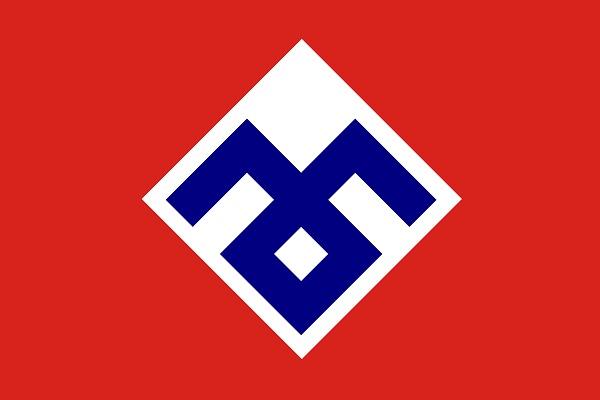 Rassemblement National Populaire (1941 - 1942) - ThePrairie.fr !