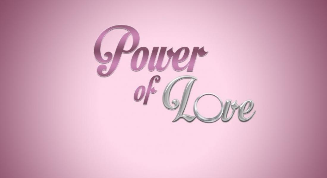 Power of love spoiler: Ποιοι παίκτες αποχωρούν αυτή την Κυριακή (17/2)