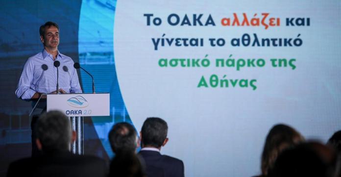 Κυρ. Μητσοτάκης: Το Ολυμπιακό Κέντρο μετατρέπεται σε Ολυμπιακό Πάρκο της  Αθήνας   ΕΛΛΑΔΑ   thepressroom.gr