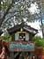 splash-mountain-sign