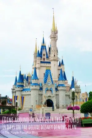 Dine Around Disney 2014 Trip Report Index