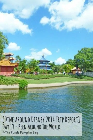 The Walt Disney World trip reports on this website are awesome! It's almost like being there yourself. Check out this recent one about Epcot World Showcase.Day 13 - Been Around The World