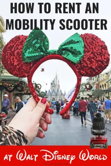 How-to-rent-a-mobility-scooter-at-walt-disney-world