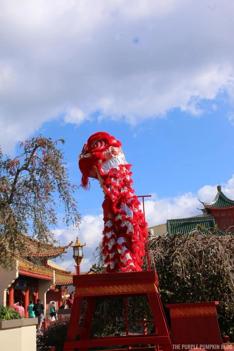 The Lion Dance (China Pavilion Epcot)