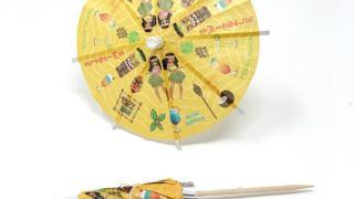 Tiki Cocktail Umbrellas