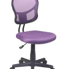 Lilac Office Chair Fire Pit Table With Chairs Mesh Purple Desk