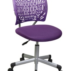 Swivel Chair Uk Gumtree Uae Purple Office Chairs Rental For Wedding Rocking Danish Design Designer