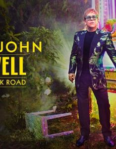 also elton john vip packages quicken loans arena official website rh theqarena