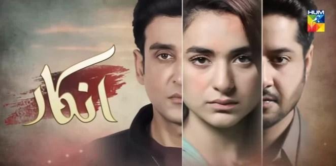 Yumna-Zaidi-as-Hajra-image