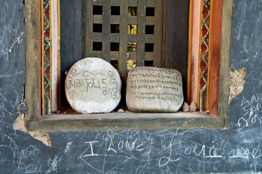 old and new inscriptions