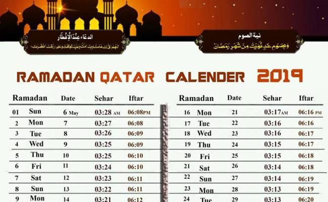 Qatar Ramadan Timetable Fasting Timing Prayer Time 2020
