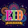 Eid Mubarak Images Hd Eid Ul Fitr Greetings Wishes