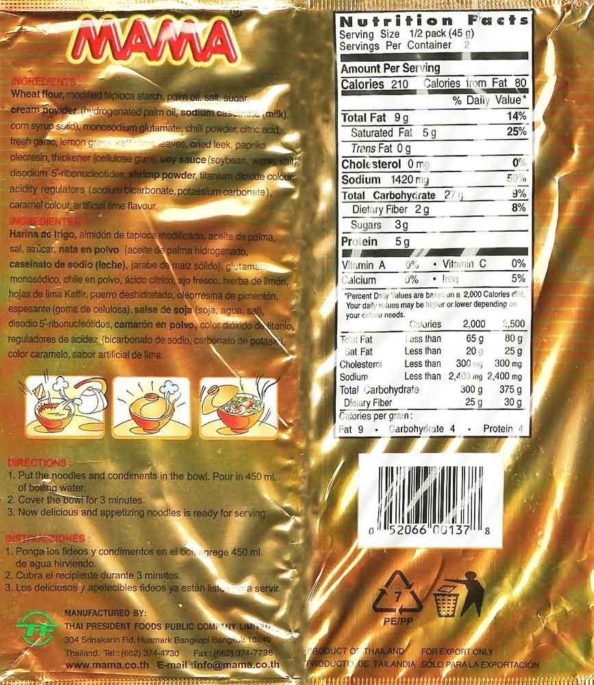 Re-Review: MAMA Shrimp Creamy Tom Yum Flavour Oriental ...
