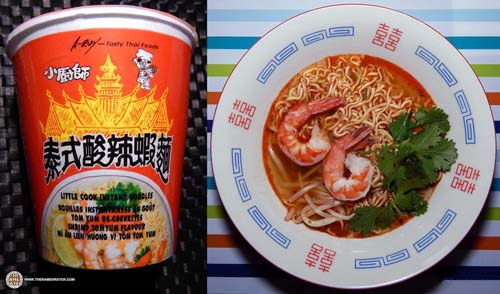 Little Cook Instant Noodles Tom Yum Cup