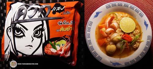 WaiWai Quick Zabb Tom Yum Instant Noodle