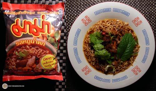 MAMA Instant Noodles Moo Nam Tok