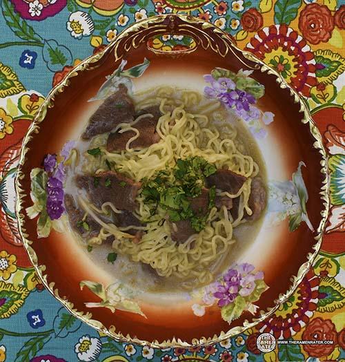 #2310: Pran Mr. Noodles Instant Noodles Beef Flavour - Bangladesh - The Ramen Rater