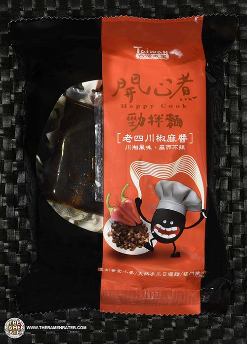 #2318: Happy Cook Sichuan Spicy Flavor - Taiwan - The Ramen Rater - instant noodles
