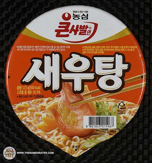 #2319: Nongshim Saeutang Sabalmyeon - South Korea - The Ramen Rater