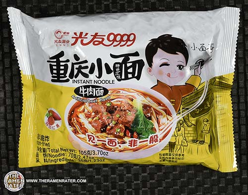 #2384: Sichuan Guangyou 9999 Chongqing Artificial Beef Flavor Instant Noodle - China - The Ramen Rater - instant noodle