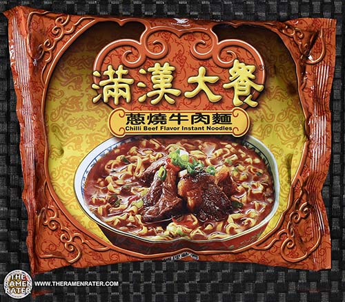 #2385: Uni-President Man Han Feast Chilli Beef Flavor Instant Noodles - Taiwan - Ther Ramen Rater - 札幌一番 滿漢大餐 麻辣鍋牛肉麵