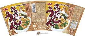 #2359: Daikoku Kitsune Udon - Japan - The Ramen Rater - うどん