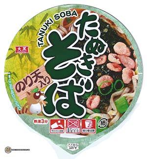 #2371: Daikoku Tanuki Soba Cup