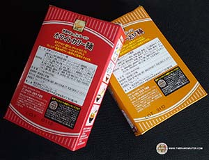 Long Awaited Samples From MyKuali Of Malaysia! - The Ramen Rater