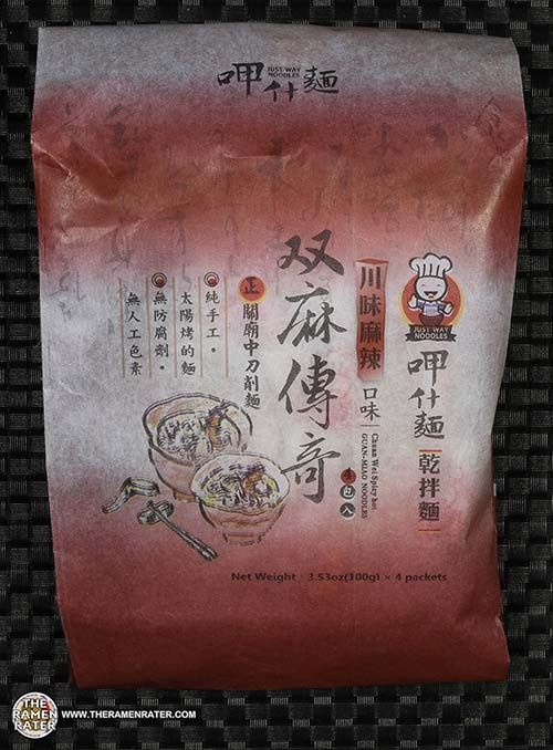 #2407: Just Way Noodles Chuan Wei Spicy Hot Guan-miao Noodles - Taiwan - The Ramen Rater - instant noodle