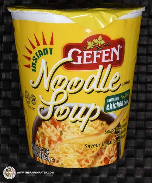 #2389: Gefen Noodle Soup Imitation Chicken Flavor - United States - kosher - instant noodles