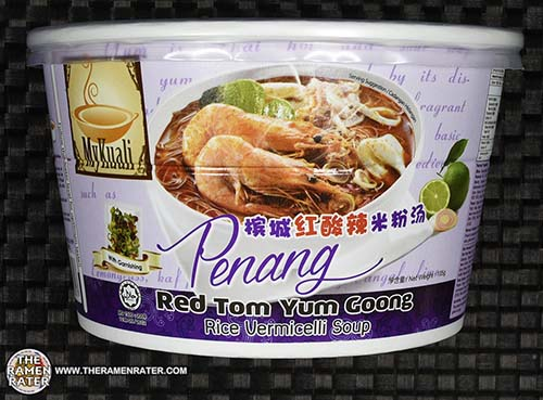 #2393: MyKuali Penang Red Tom Yum Goong Rice Vermicelli Soup - Malaysia - The Ramen Rater - rice vermicelli